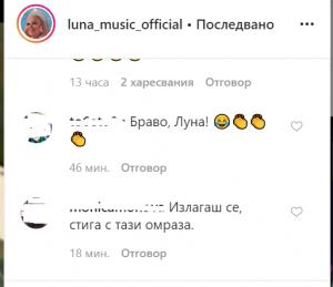 Юлиан Вергов живее от подаяния